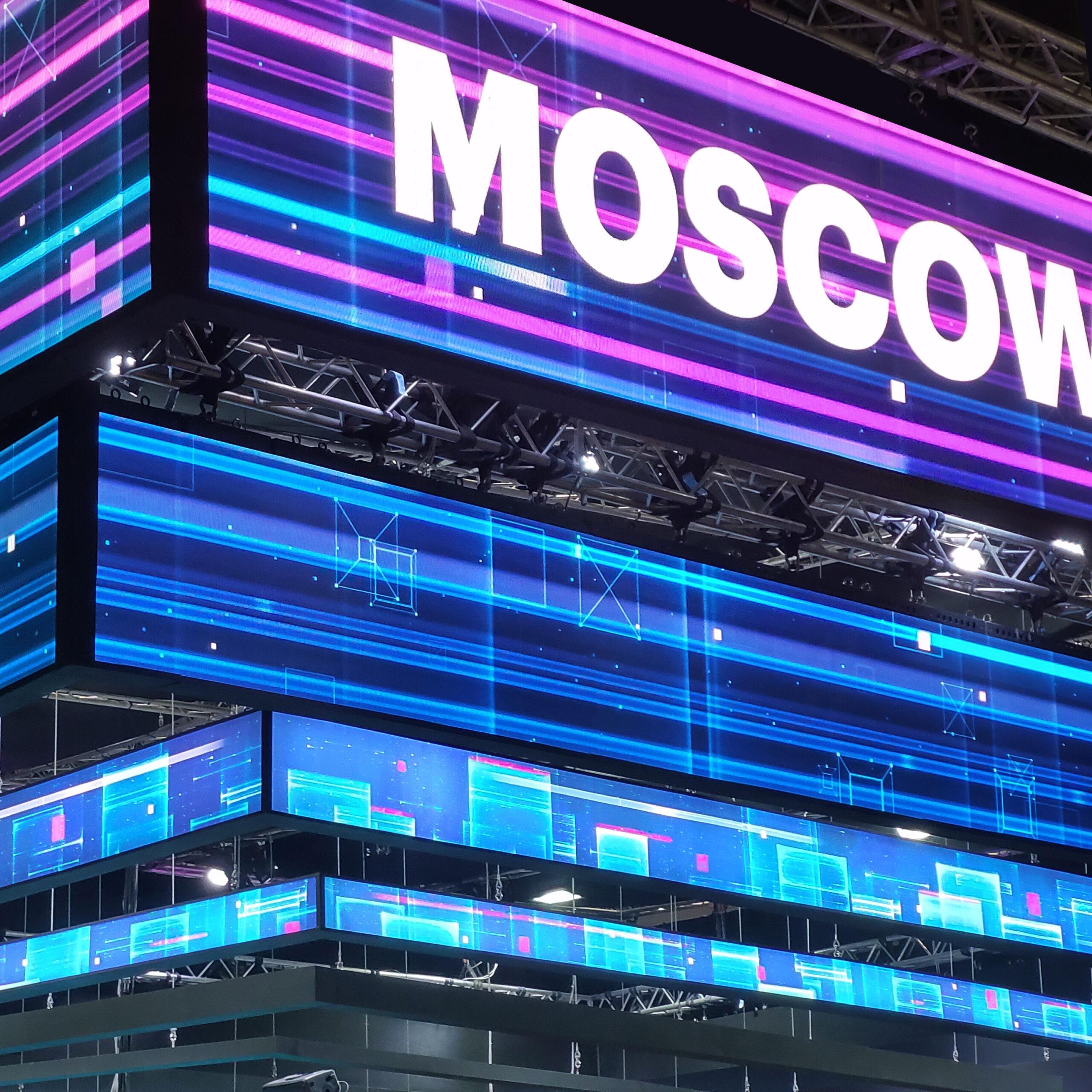 Moskau WUF 2020