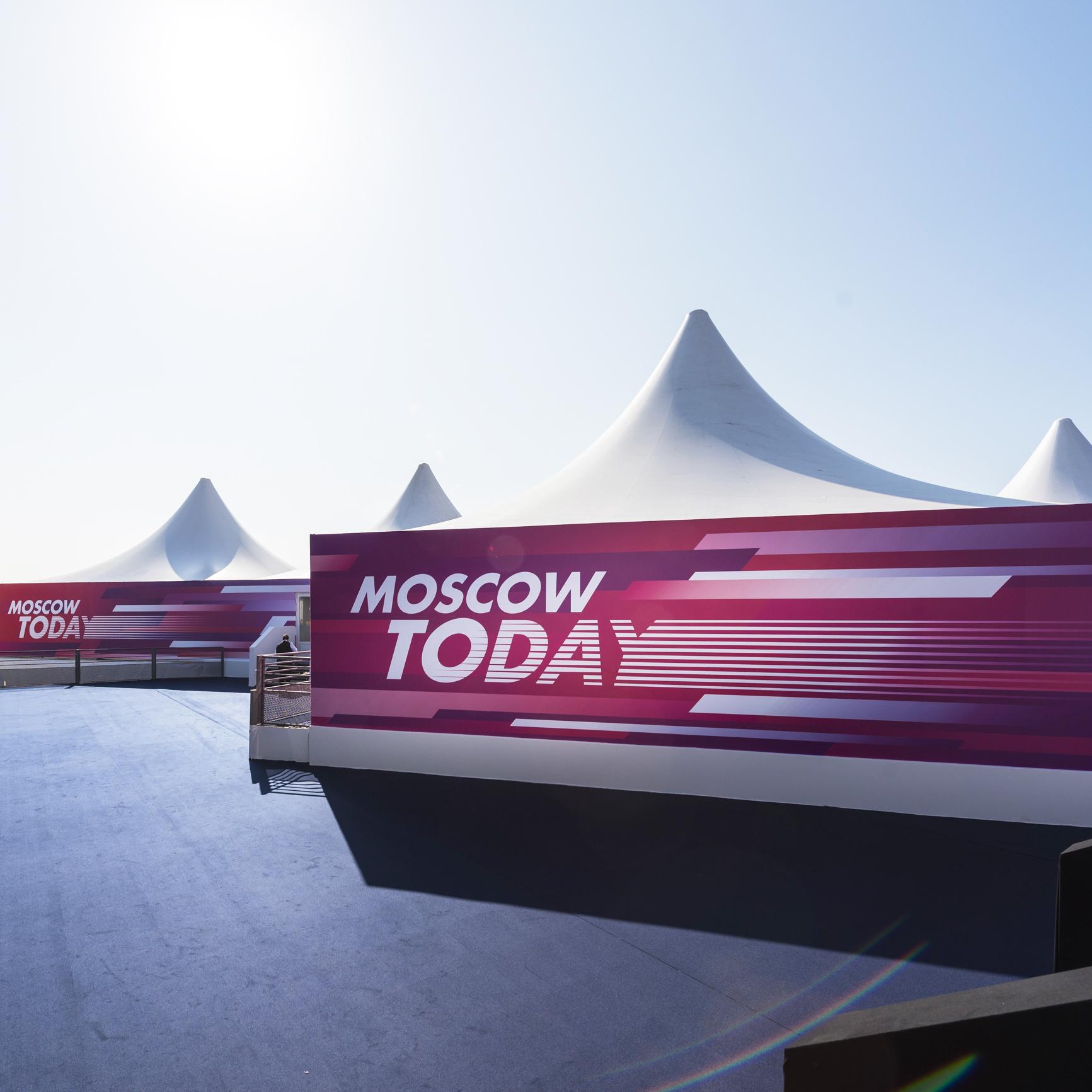 Moskau MIPIM